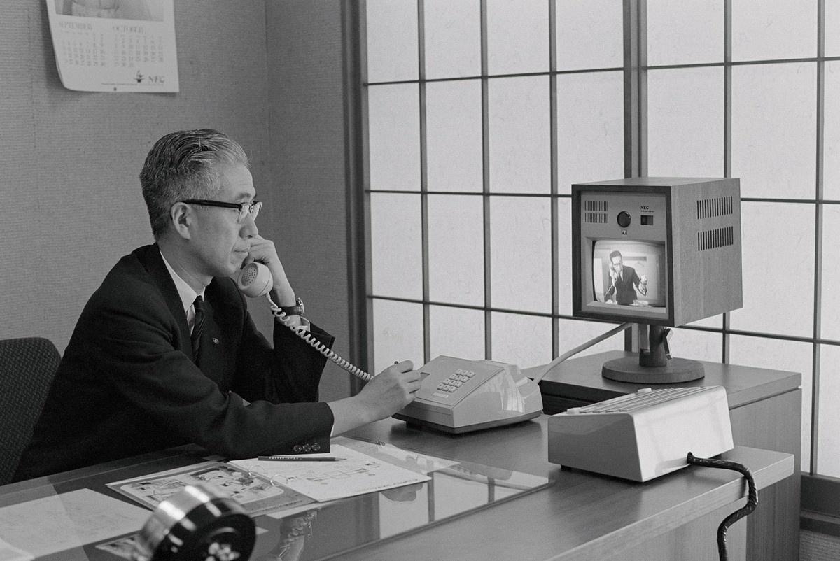 Japanese Video Phone, 1967